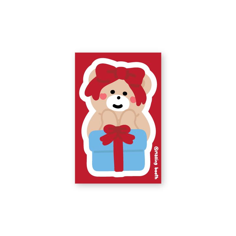베베와선물 리무벌 스티커
